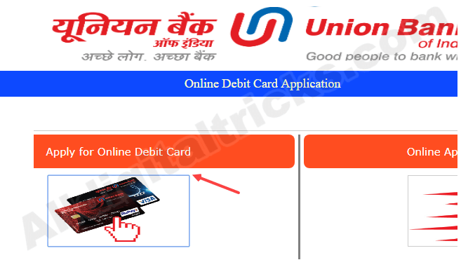 Apply online Union Bank of India Debit card