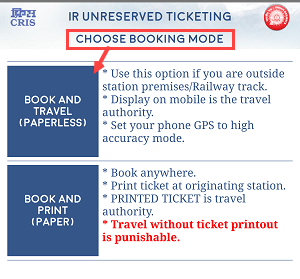 Unreserved train ticket Book online