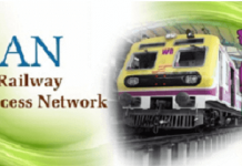 ARPAN railway pension portal