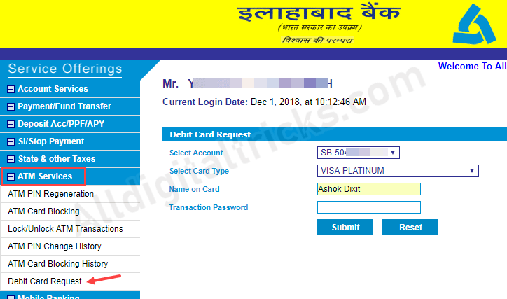 Allahabad Bank Apply ATM Debit card online