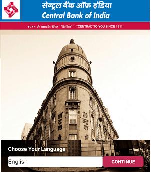 Central Bank of India (CBI) Passbook
