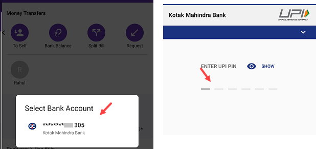 PhonePe Check Bank Balance