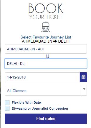 Get Senior Citizen Concession in Indian Railways Online IRCTC