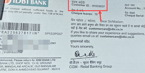 IDBI customer ID