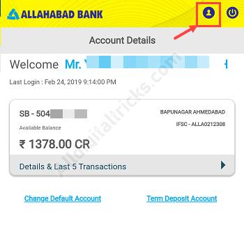 ChangeRegister Mobile Number in Allahabad Bank Online