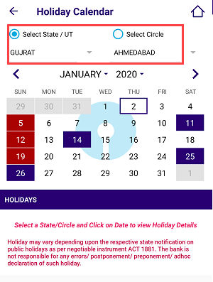 SBI Holiday Calendar - Know your SBI Branch Holiday list