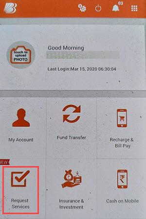View/Change Bank of Baroda Debit Card Limit