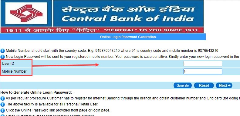 Reset Central Bank of India Net Banking Login Password