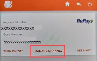 Bank of Baroda manage channel debit card