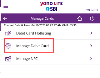SBI YONO Lite manage debit card